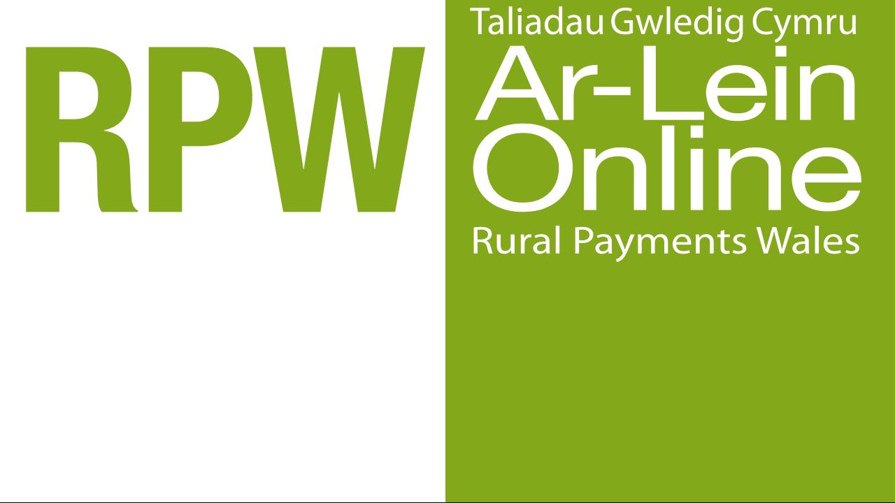 RPW on line name logo banner